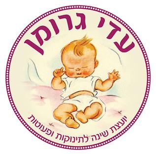 logo Adi sofi.jpg