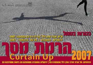 new aramat 2007 sofi.jpg