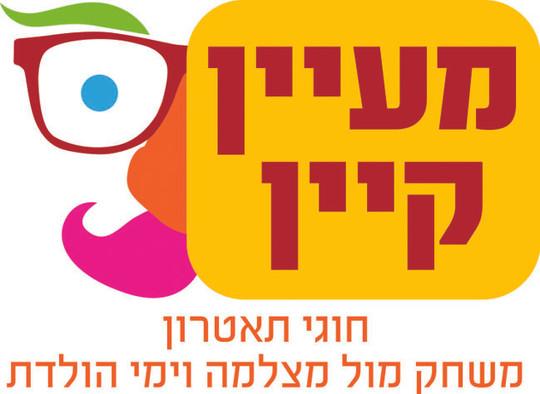 logo_mayan_sofi.jpg