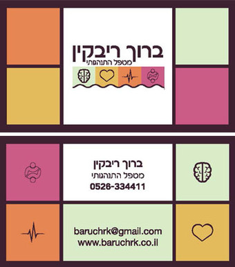 cards_baruch kartis - side 2.jpg