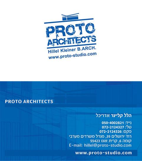 proto card - hilel - side 2.jpg