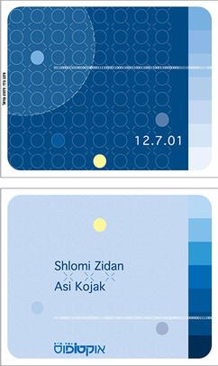 octopus 12.7.01-print.jpg