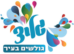 logo_glich.jpg