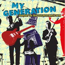 my generation.jpg