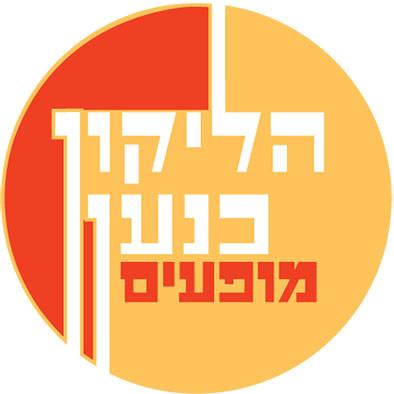 logo helicon knaan.jpg