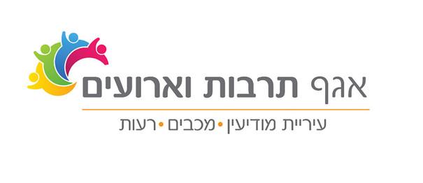 tarbut_midin_logo_sofi_2014-01.jpg