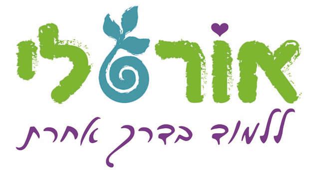 logo_Orli sofi.jpg