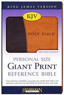 KJV - Giant Print Black-Tan