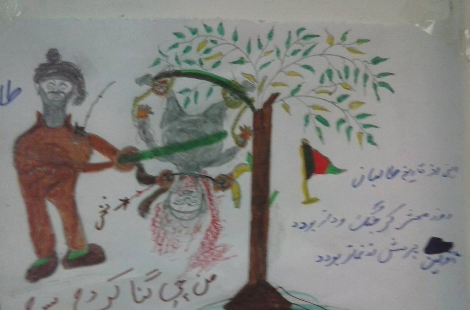 Two paintings by young refugees