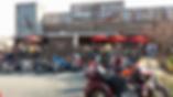 Cowboy Jack's Saloon Fredericksburg, VA