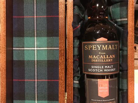 Macallan Distillery 1950 Scotch by Gordon & Macphail