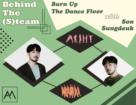 Behind The (S)team - Burn Up the Dance Floor with Son Sungdeuk