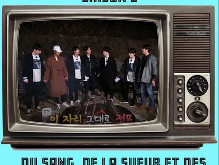 RUN BTS ! RÉCAPITULATIF DE LA SAISON 2 : DU SANG, DE LA SUEUR ET DES LARMES ... DE JOIE !