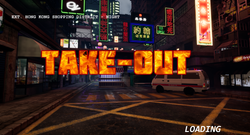 TAKE-OUT_Splash