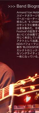 Bloodsport Japanese Enhanced CD Screenshot