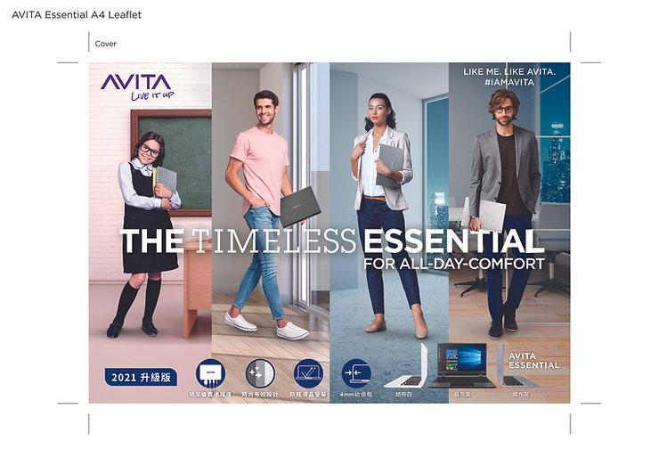 AVITA ESSENTIAL Refresh - A4 Leaflet - Cover.jpg