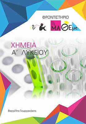 APO-L-A-XHMEI8A 112S EX.jpg