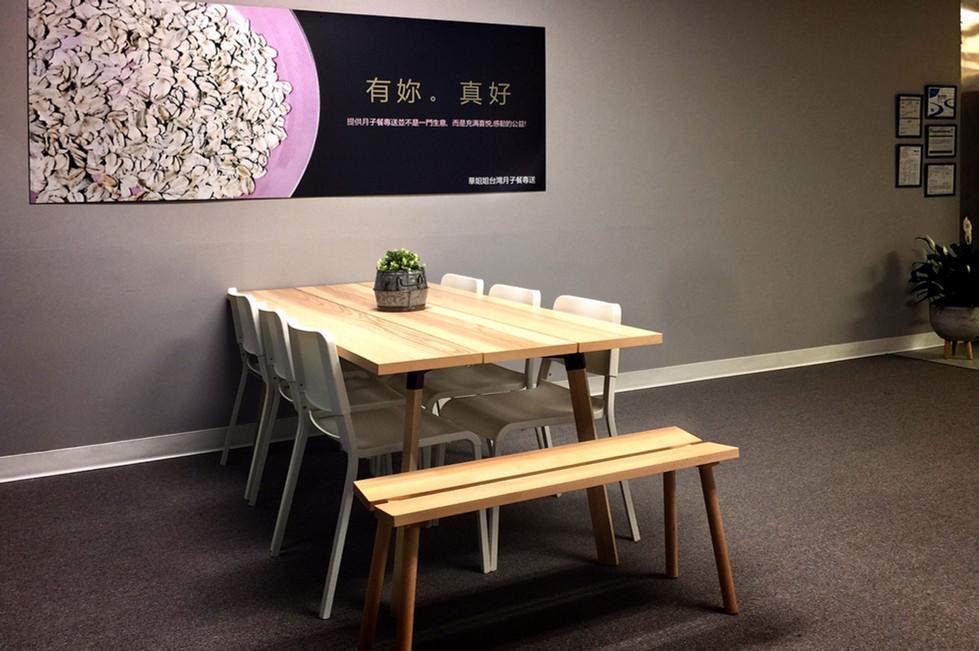 華姐姐台灣月子餐專送中央廚房