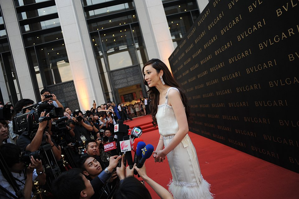 Bvlgari Red Carpet