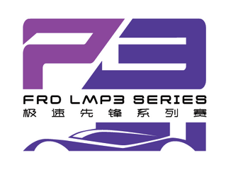 FRD LMP3 极速先锋 LAUNCH RELEASE