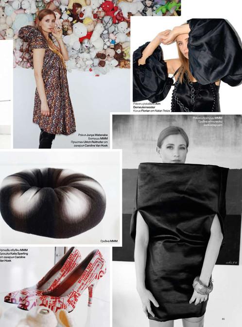 bazaar+Personal+Style-5.jpg