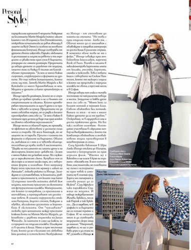 i-bazaar-Personal-Style-4.jpg