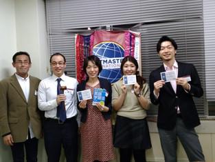 小春日和の第665回江戸例会報告