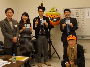 心躍る第610回例会報告(11月4日)