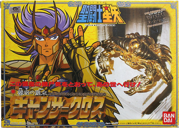 Saint Seiya Vintage, Cancer Deathmask JAP, Gold Saint (1987)