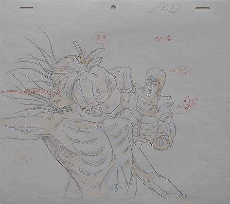 Hokuto no Ken, Kenshiro throwing a punch at an ennemy (1984-1987)