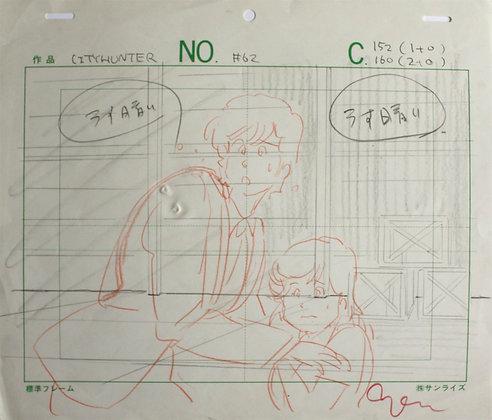 City Hunter, Kaori Makimura and a child (1987-1991)