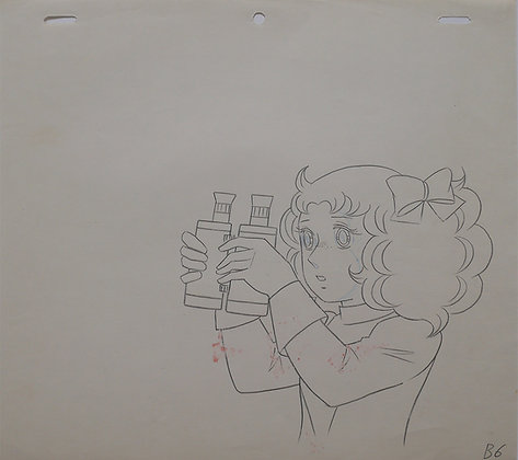 Candy, Candy holding binoculars (1976-1979)