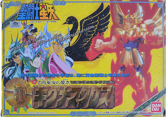 Saint Seiya Vintage, Cygnus Hyoga Gold Version JAP, Bronze Saint (1987)