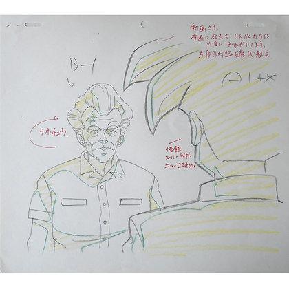 Dragon Ball Z, Sangohan (1989-1996)