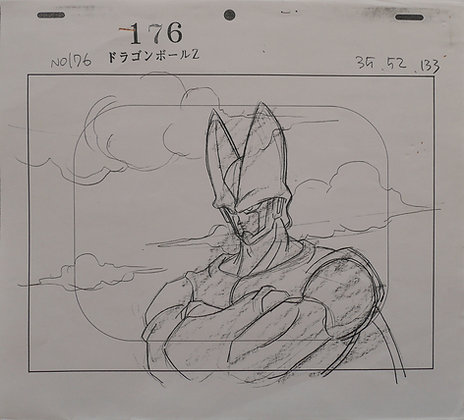 Dragon Ball Z, Perfect Cell, arms crossed (B1, B2) (1989-1996)