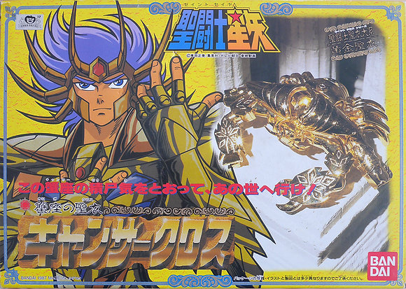 Saint Seiya Vintage, Cancer Deathmask JAP, Gold Saint (1987)
