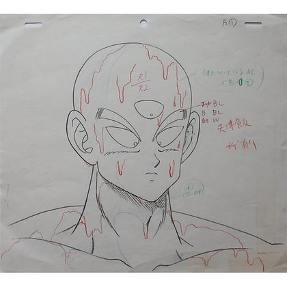Dragon Ball Z, Tenshinhan (1989-1996)