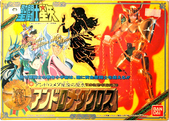 Saint Seiya Vintage, Andromeda Shun Gold Version JPN, Bronze Saint (1987)