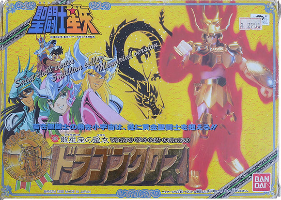 Saint Seiya Vintage, Dragon Shiryu Gold Version JAP, Bronze Saint (1987)