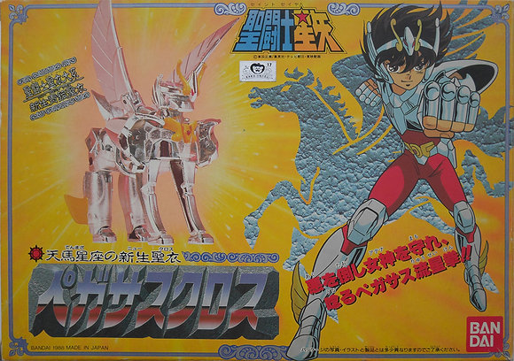 Saint Seiya Vintage, Pegasus Seiya Version 2 JAP, Bronze Saint (1987)
