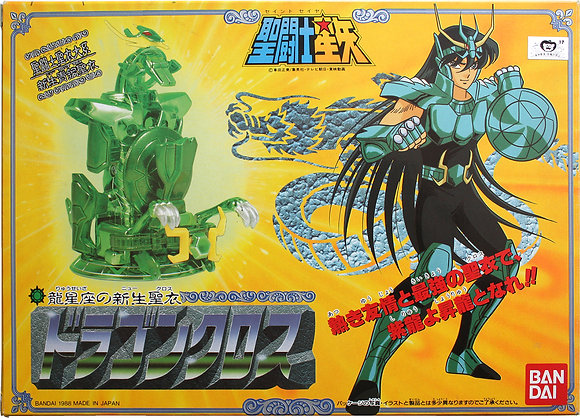 Saint Seiya Vintage, Dragon Version 2 JAP, Bronze Saint (1987)