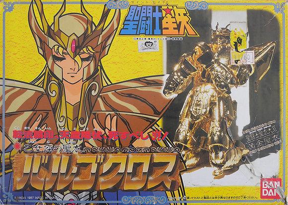 Saint Seiya Vintage,Virgo Shaka JAP, Gold Saint (1987)