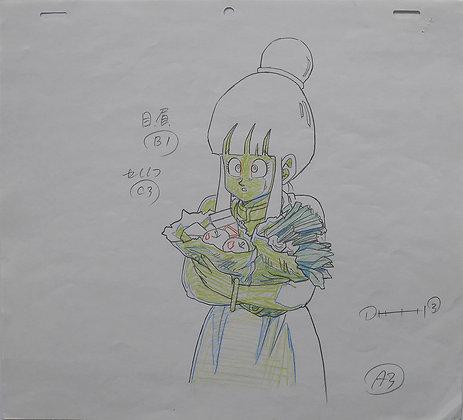 Dragon Ball Z, Bulma carrying vegetables (A3) (1989-1996)
