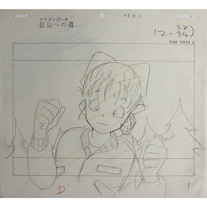 Dragon Ball, Bulma (1986-1989)