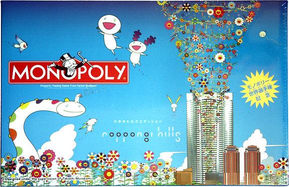 Monopoly Murakami 2004 Limited Edition (Sealed)