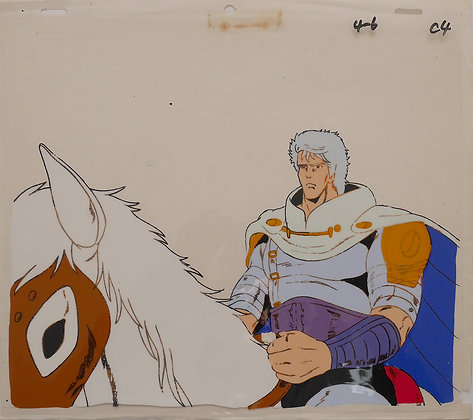 Hokuto no Ken, Rei (1984-1987)