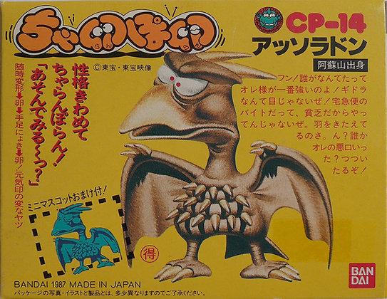 Tamagoras/Anim'oeufs/Egg Monsters), CP-14 (1987)