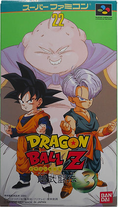 Nintendo Super Famicom Dragon Ball Z: Super Butoden 3 (1994)