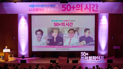 2019 Event Promotion