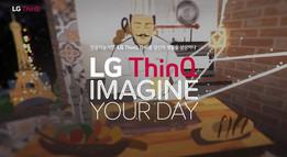 LG전자 인공지능 ThinQ 디지털 캠페인 - VR아트편